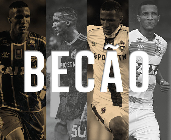 Becao_Banner sito.jpg